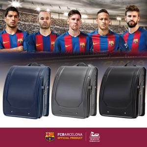 ※終了※FCバルセロナのカッコいいスポーツ系ランドセル!