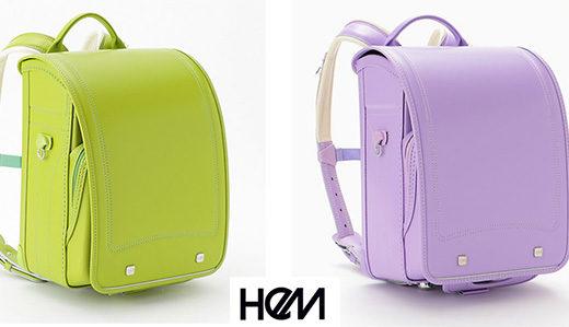 【2021】HeM(ヘム)のランドセル|シンプル&カラフル!全12色展開