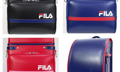 【2021】FILA(フィラ)のランドセル|最新モデル&全ラインナップをチェック!