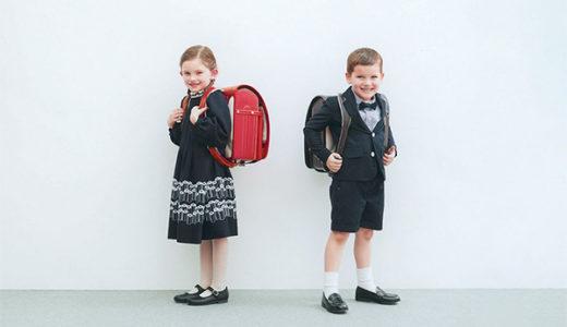 【2021】こどもビームス・大峽製鞄(オオバセイホウ)の人気コラボランドセル|オンライン限定販売!