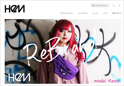 「ヘム」公式サイト