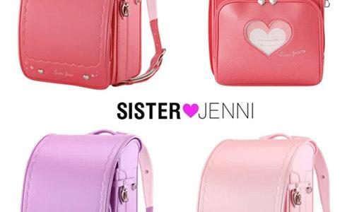 【2021】JENNI「SISTER JENNI(シスタージェニィ)」のおしゃれなブランドランドセルをチェック!