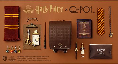 【2022】ハリー・ポッター×のランドセル|Q-pot.コラボのチョコレートデザインで登場!